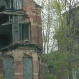 Dead house.