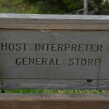Host interpreter: a ghost. [LAM]
